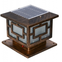 Lampu Taman Head Only 5W